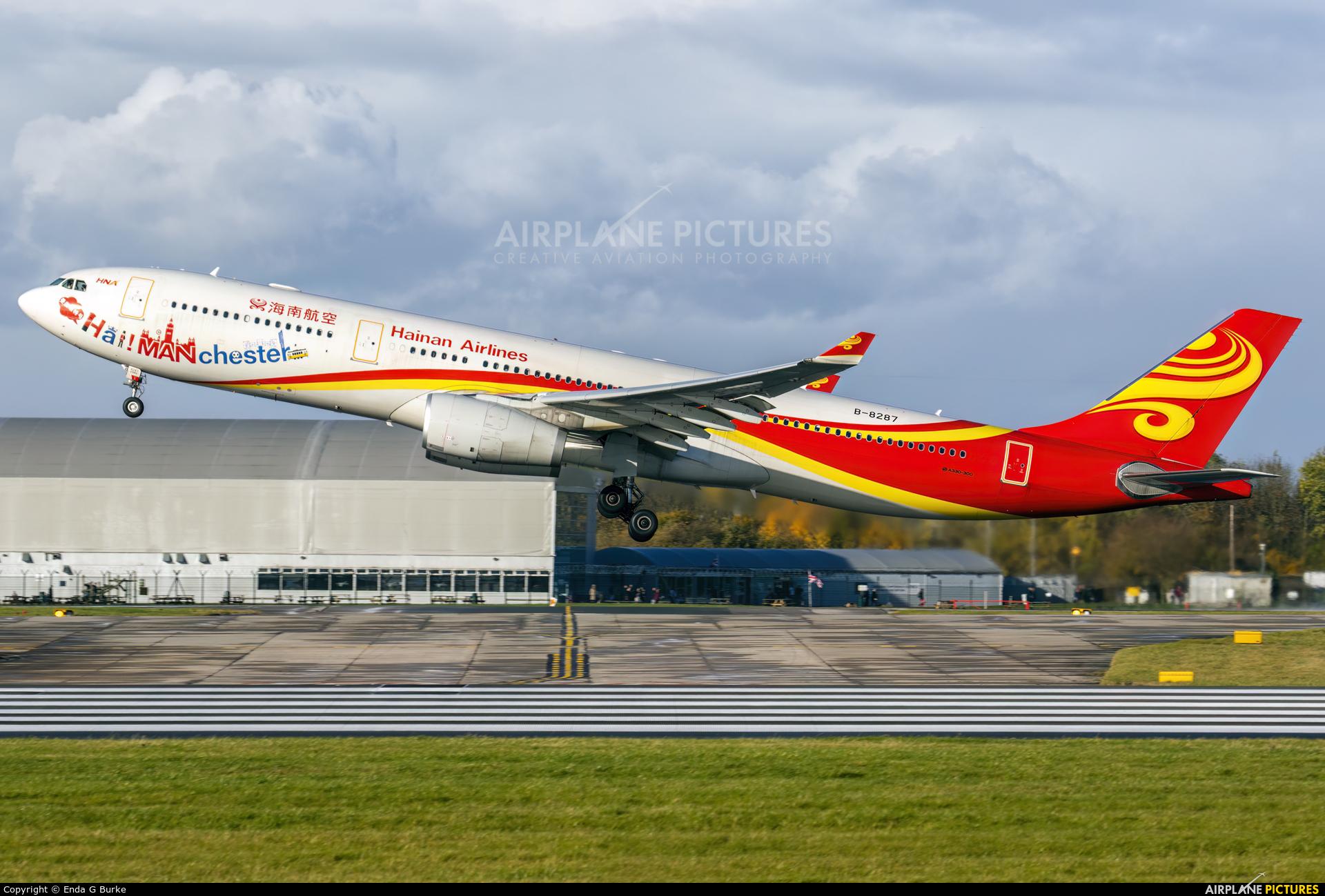 Hainan Airlines B-8287 aircraft at Manchester