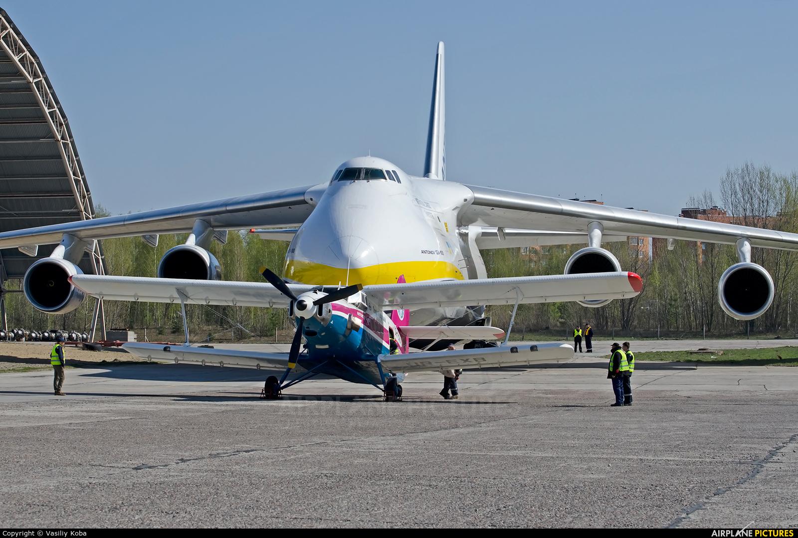 Motor Sich UR-EXB aircraft at Kyiv - Gostomel