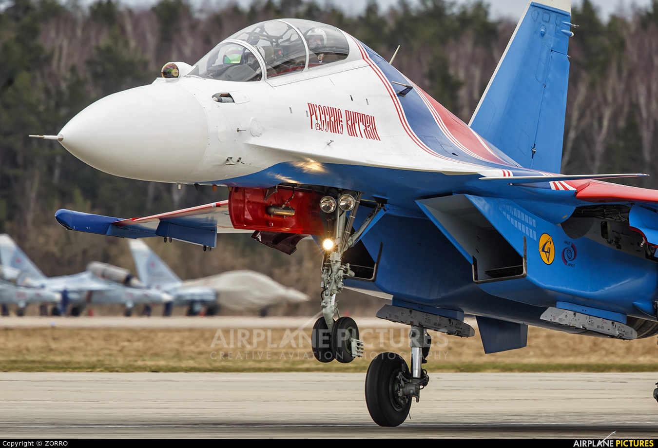 """Russia - Air Force """"Russian Knights"""" 35 aircraft at Undisclosed Location"""
