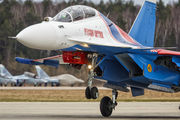 "35 - Russia - Air Force ""Russian Knights"" Sukhoi Su-30SM aircraft"