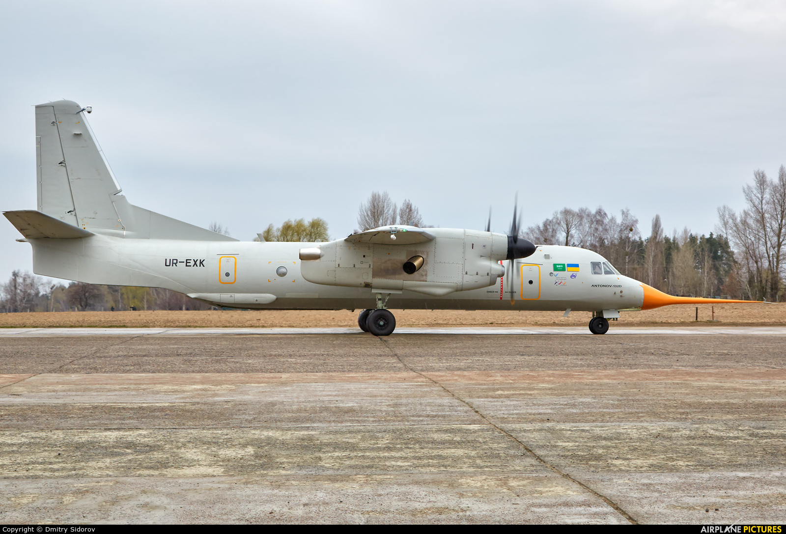 Antonov Airlines /  Design Bureau UR-EXK aircraft at Kiev - Svyatoshino