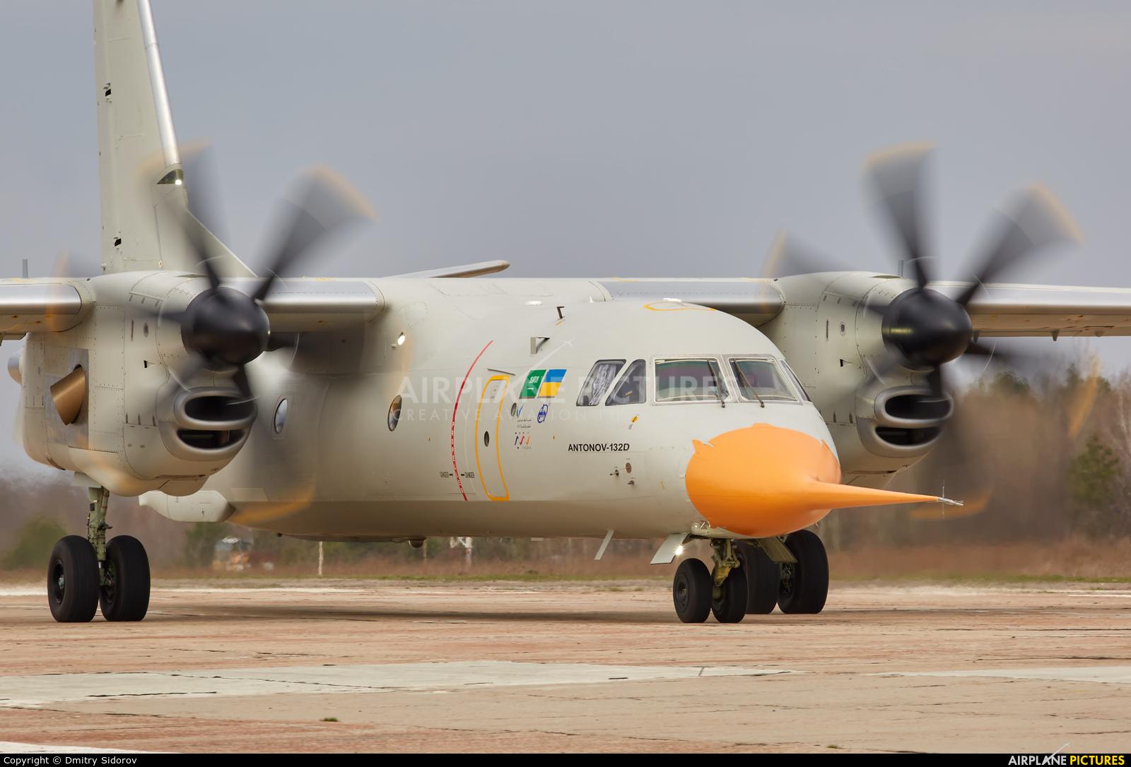 Antonov Airlines /  Design Bureau UR-EXK aircraft at Kyiv - Svyatoshino
