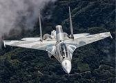 1259 - Venezuela - Air Force Sukhoi Su-30MK aircraft