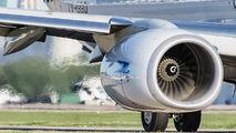 LV-GGQ - Aerolineas Argentinas Boeing 737-800 aircraft