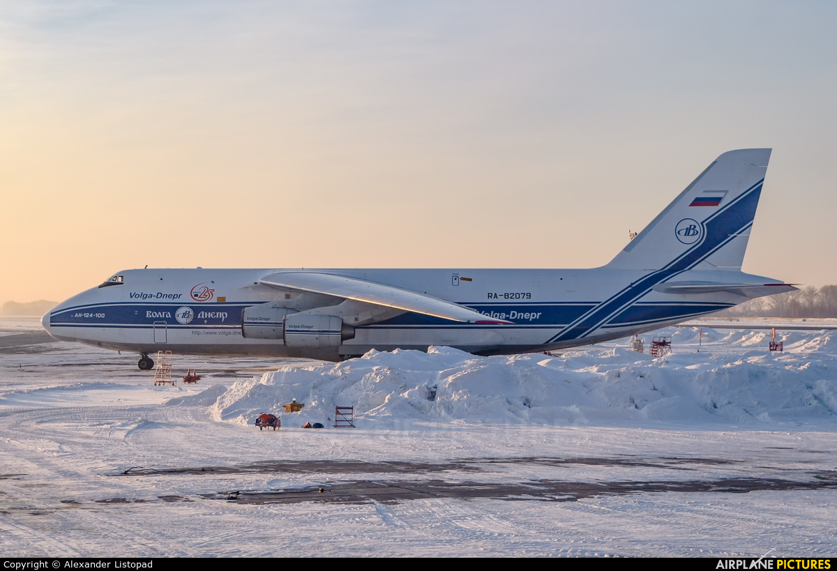 Volga Dnepr Airlines RA-82079 aircraft at Novosibirsk