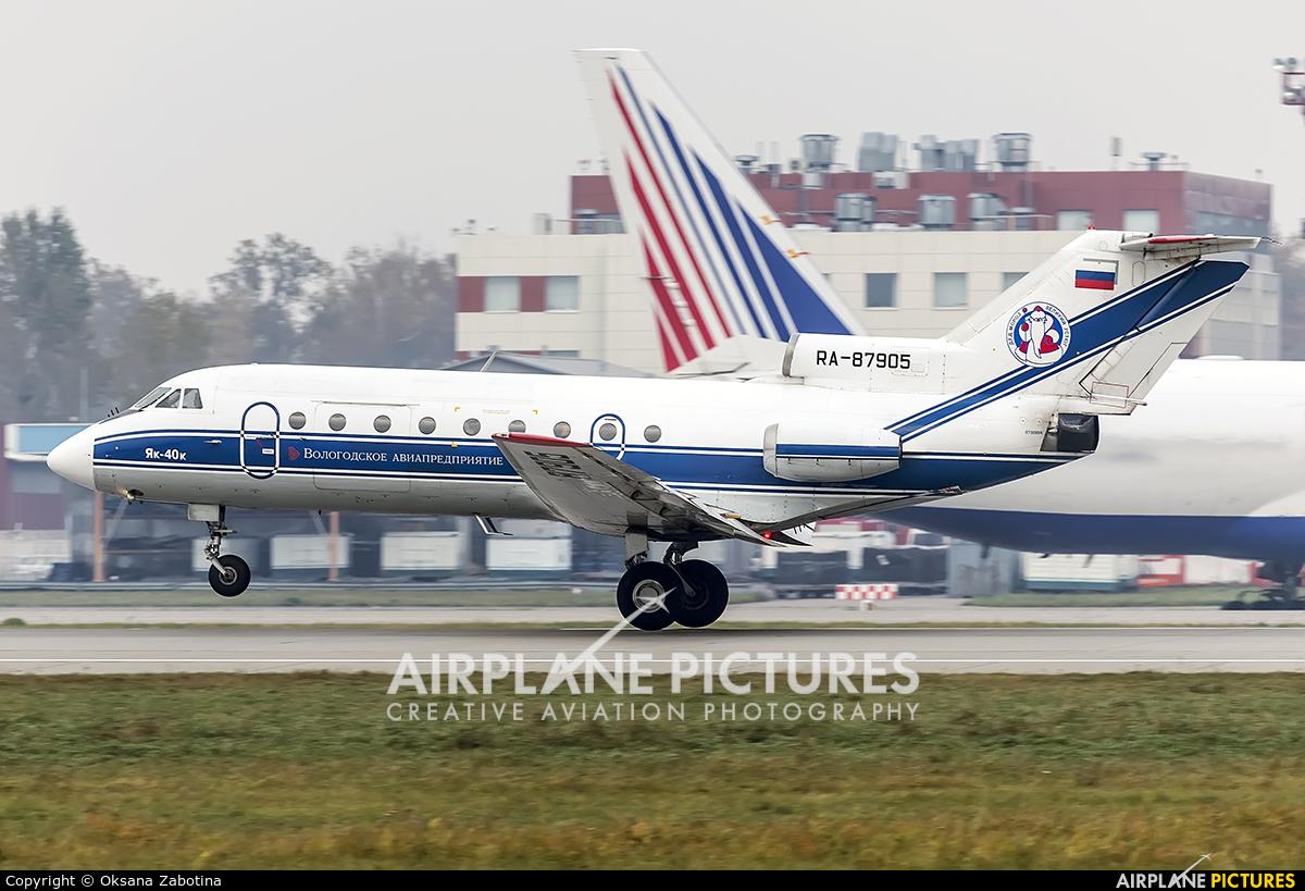 Vologda Air Enterprise RA-87905 aircraft at Moscow - Domodedovo