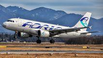 Adria Airways S5-AAX image