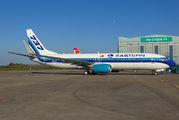 N280EA - Eastern Airlines Boeing 737-800 aircraft