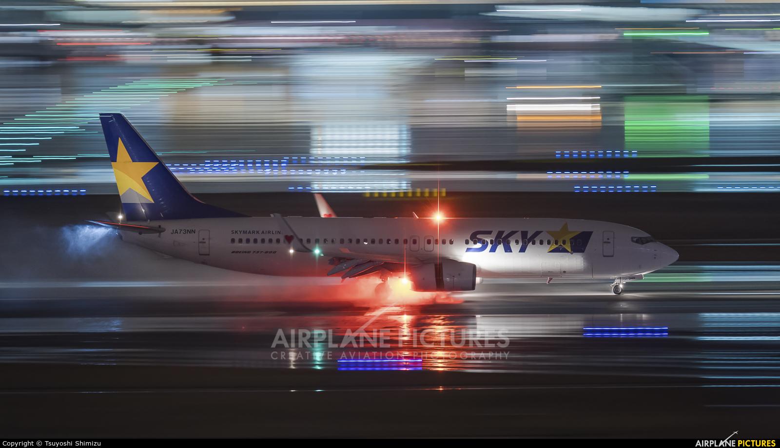 Skymark Airlines JA73NN aircraft at Tokyo - Haneda Intl