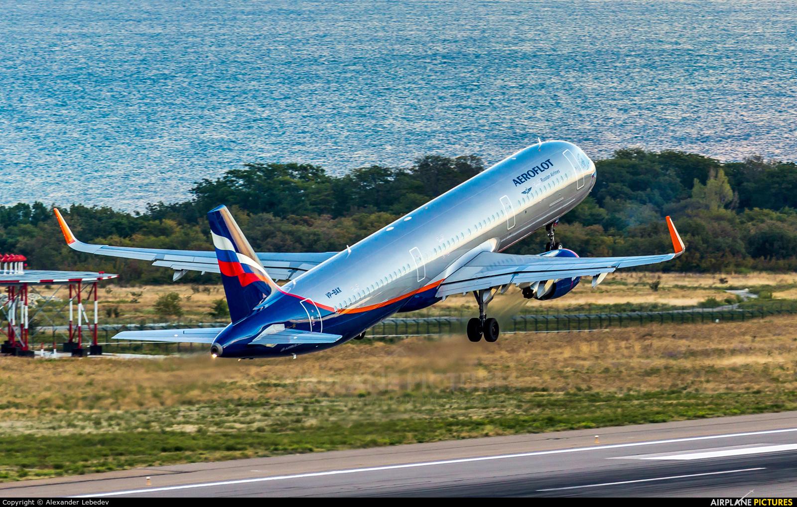 Aeroflot VP-BAX aircraft at Gelendzhik