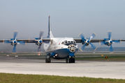 Ruby Star An-12 visits Katowice title=