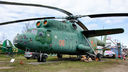 #5 Russia - Air Force Mil Mi-6A 09 taken by Terry Schweizer