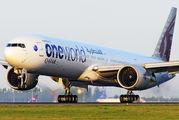 A7-BAA - Qatar Airways Boeing 777-300ER aircraft