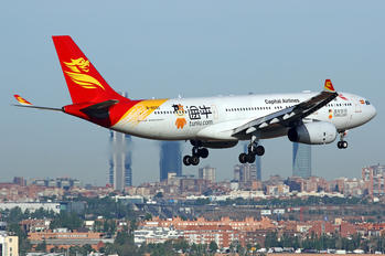 B-8550 - Capital Airlines Limited Airbus A330-200