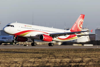EX-32002 - Air Bishkek Airbus A320