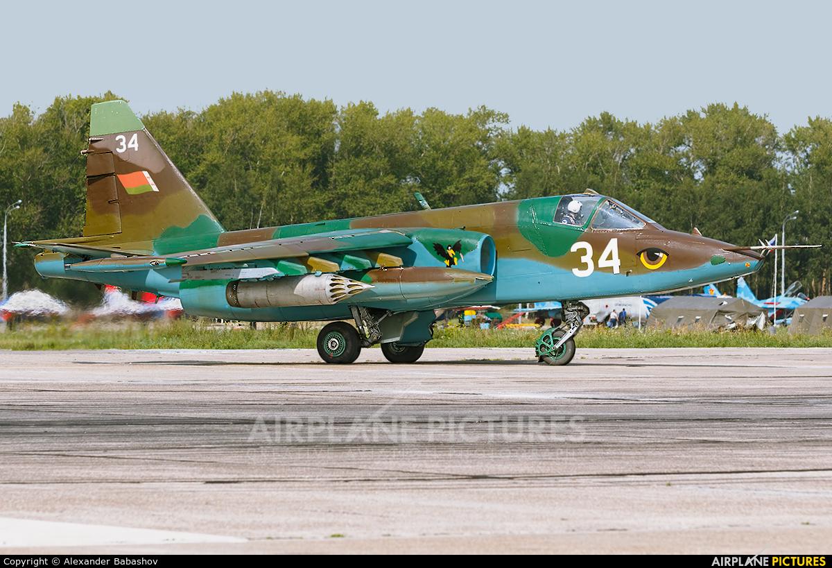 Belarus - Air Force 34 aircraft at Ryazan - Dyagilevo