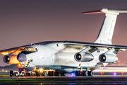 Il-76 visits Ottawa title=
