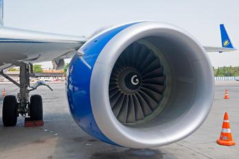 9XR-WQ - RwandAir Boeing 737-800