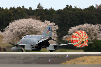 87-8413 - Japan - Air Self Defence Force Mitsubishi F-4EJ Kai