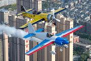 EC-XPQ - Private Akro Laser 200 aircraft