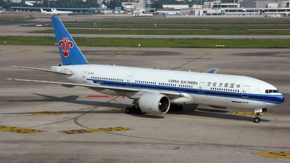 B-2051 - China Southern Airlines Boeing 777-200