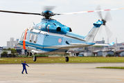 JA6523 - Japan - Police Agusta Westland AW139 aircraft