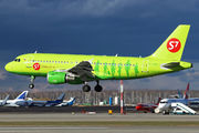 VP-BTP - S7 Airlines Airbus A319 aircraft