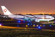 Aero Union XA-MRC image