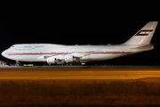 UAE Government B744 visits Chubu title=