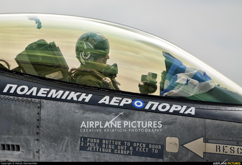 Greece - Hellenic Air Force 523 aircraft at Radom - Sadków