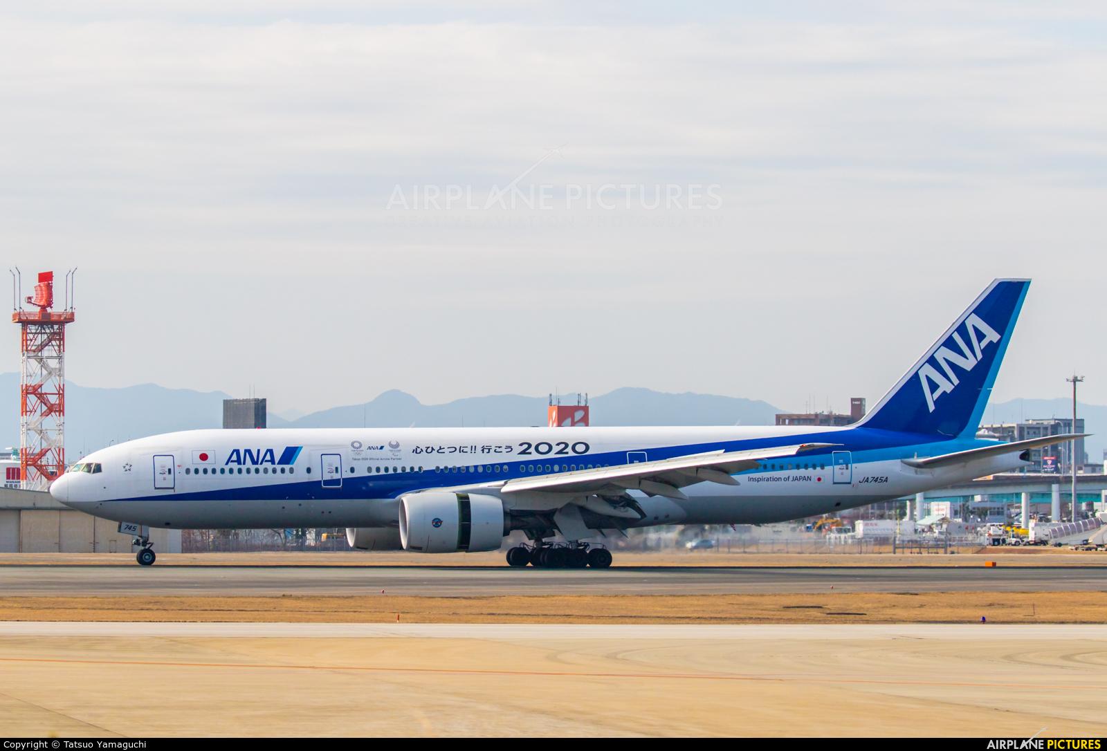 ANA - All Nippon Airways JA745A aircraft at Fukuoka