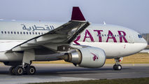 A7-ACK - Qatar Airways Airbus A330-200 aircraft