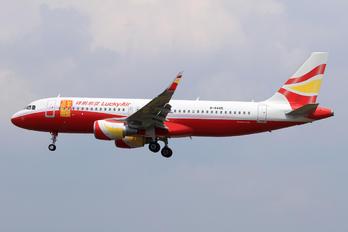 B-8445 - Lucky Air Airbus A320