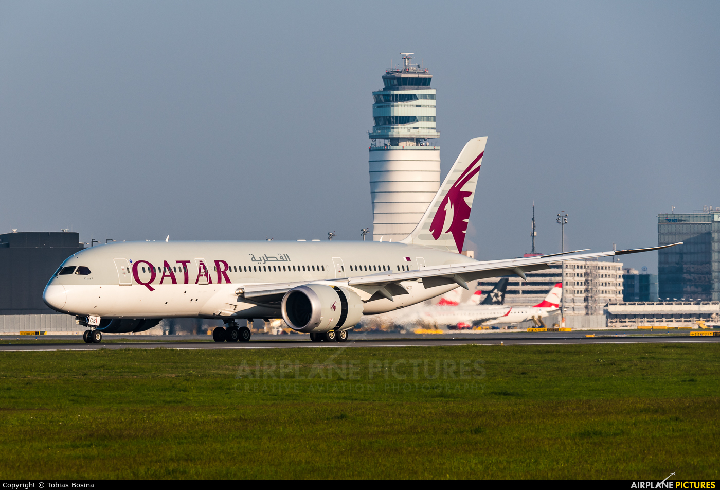 Qatar Airways A7-BCS aircraft at Vienna - Schwechat