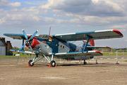 LY-MHC - Private Antonov An-2 aircraft