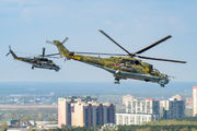 30 YELLOW - Russia - Air Force Mil Mi-24P aircraft