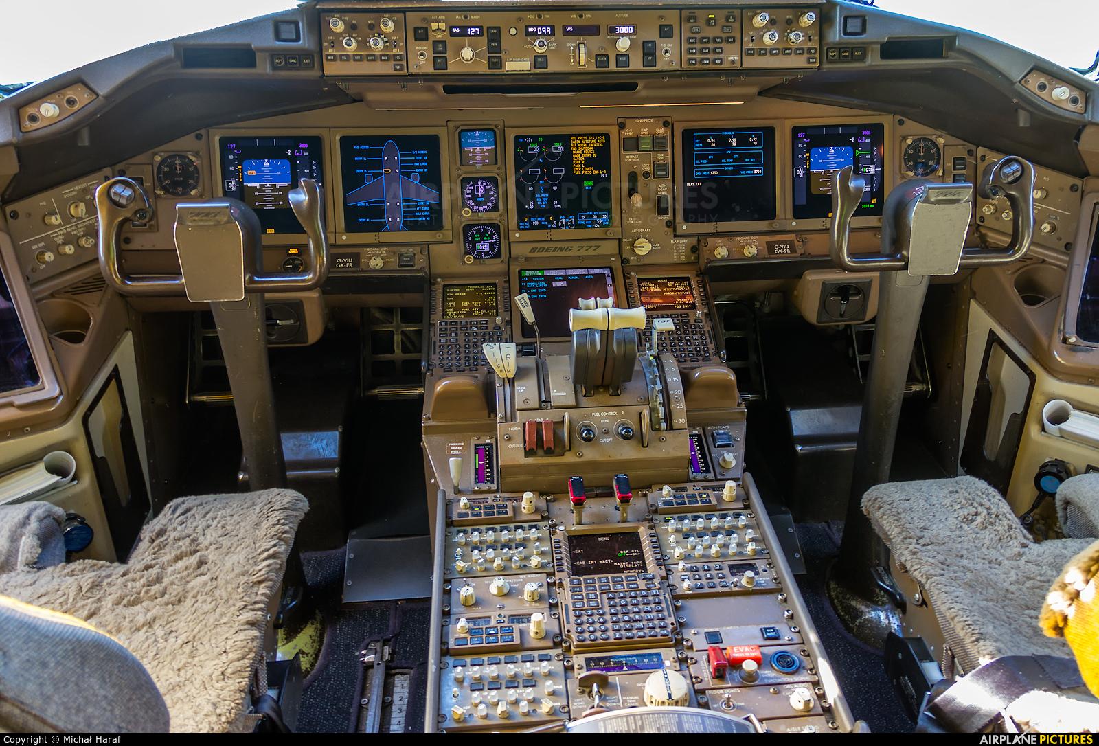 British Airways G-VIIJ aircraft at Dublin