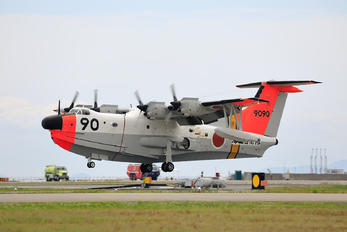 9090 - Japan - Maritime Self-Defense Force ShinMaywa US-1