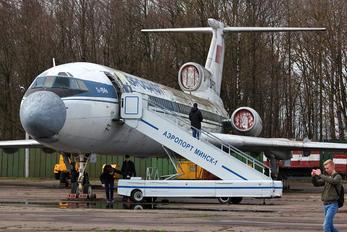 CCCP-85122 - Aeroflot Tupolev Tu-154B