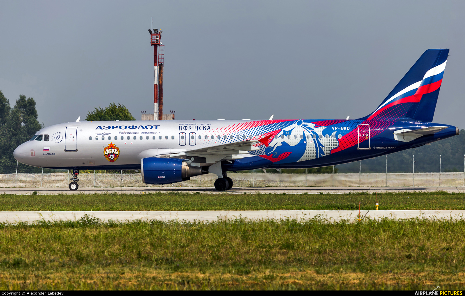 Aeroflot VP-BWD aircraft at Krasnodar