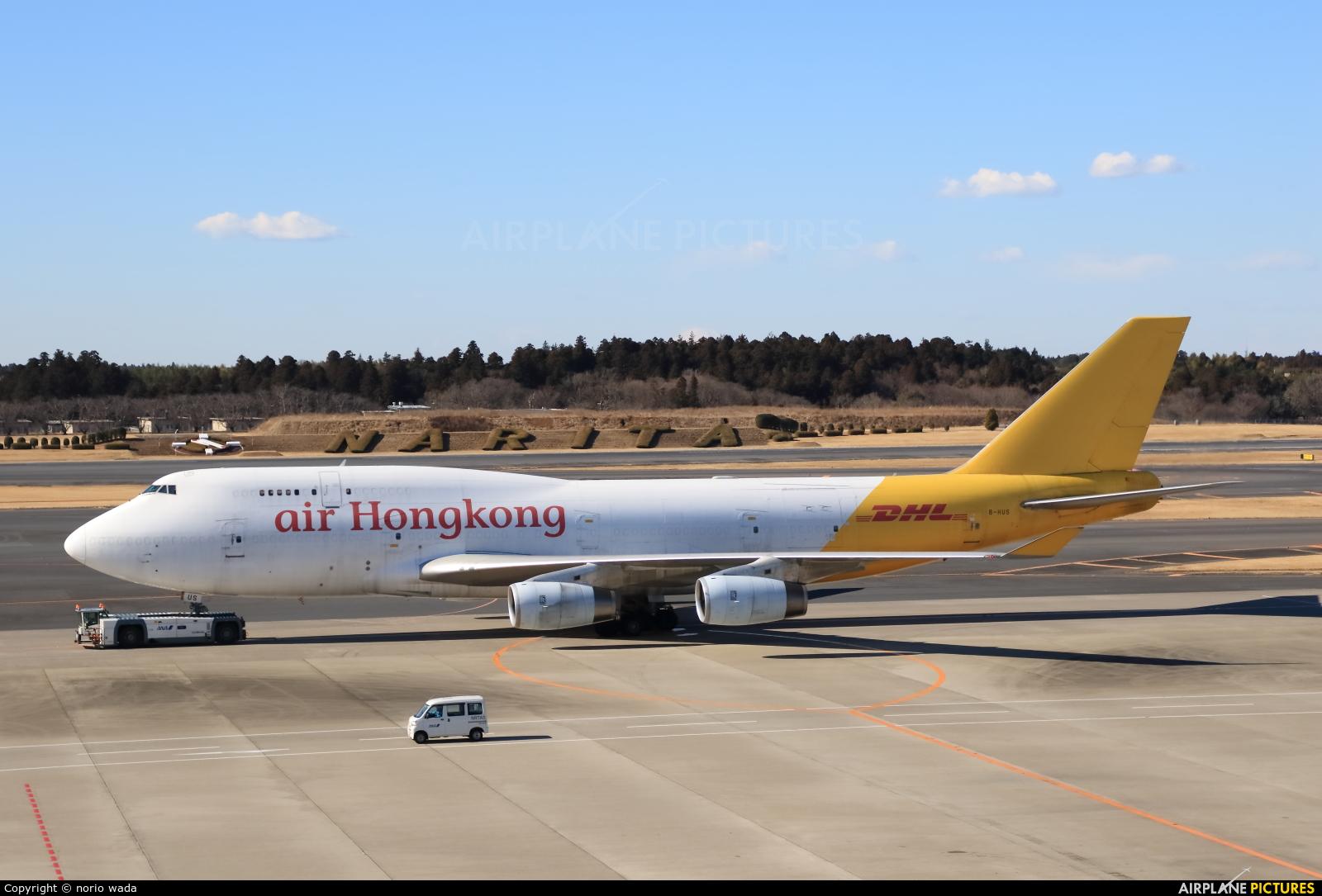 Air Hong Kong B-HUS aircraft at Tokyo - Narita Intl