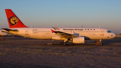 N791QQ - TransAsia Airways Airbus A320