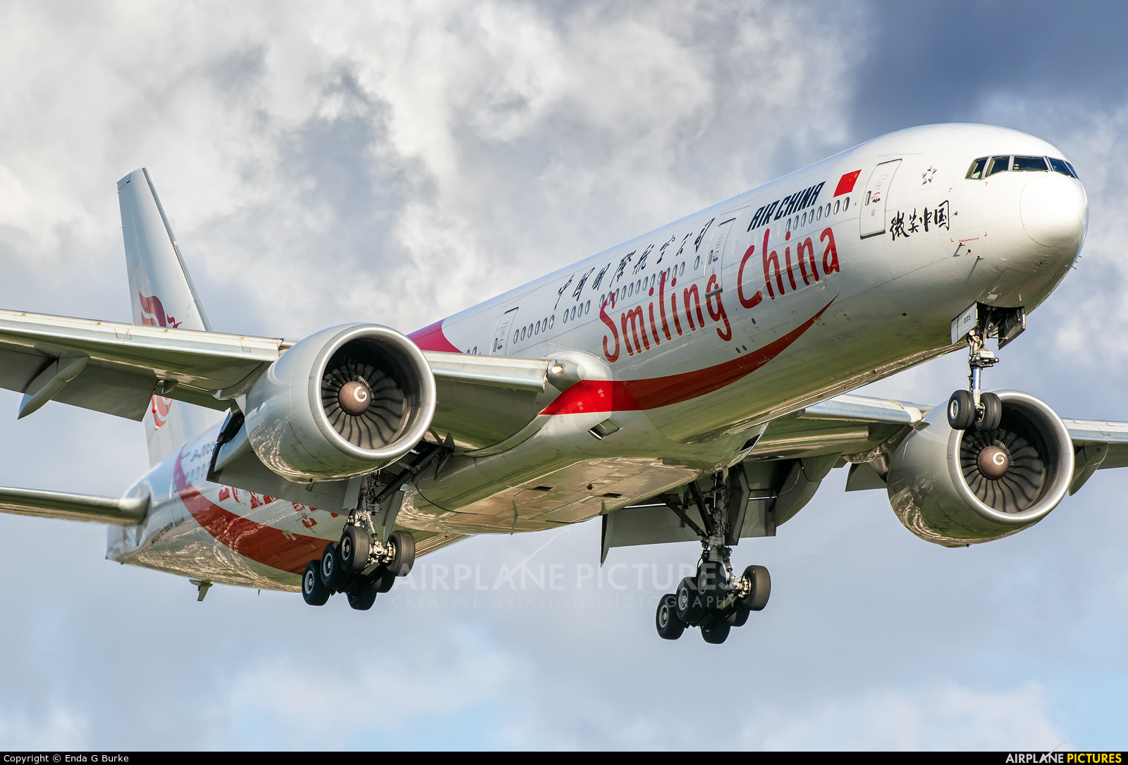 Air China B-2035 aircraft at London - Heathrow