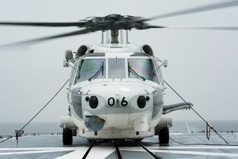 22-8406 - Japan - Maritime Self-Defense Force Mitsubishi SH-60K