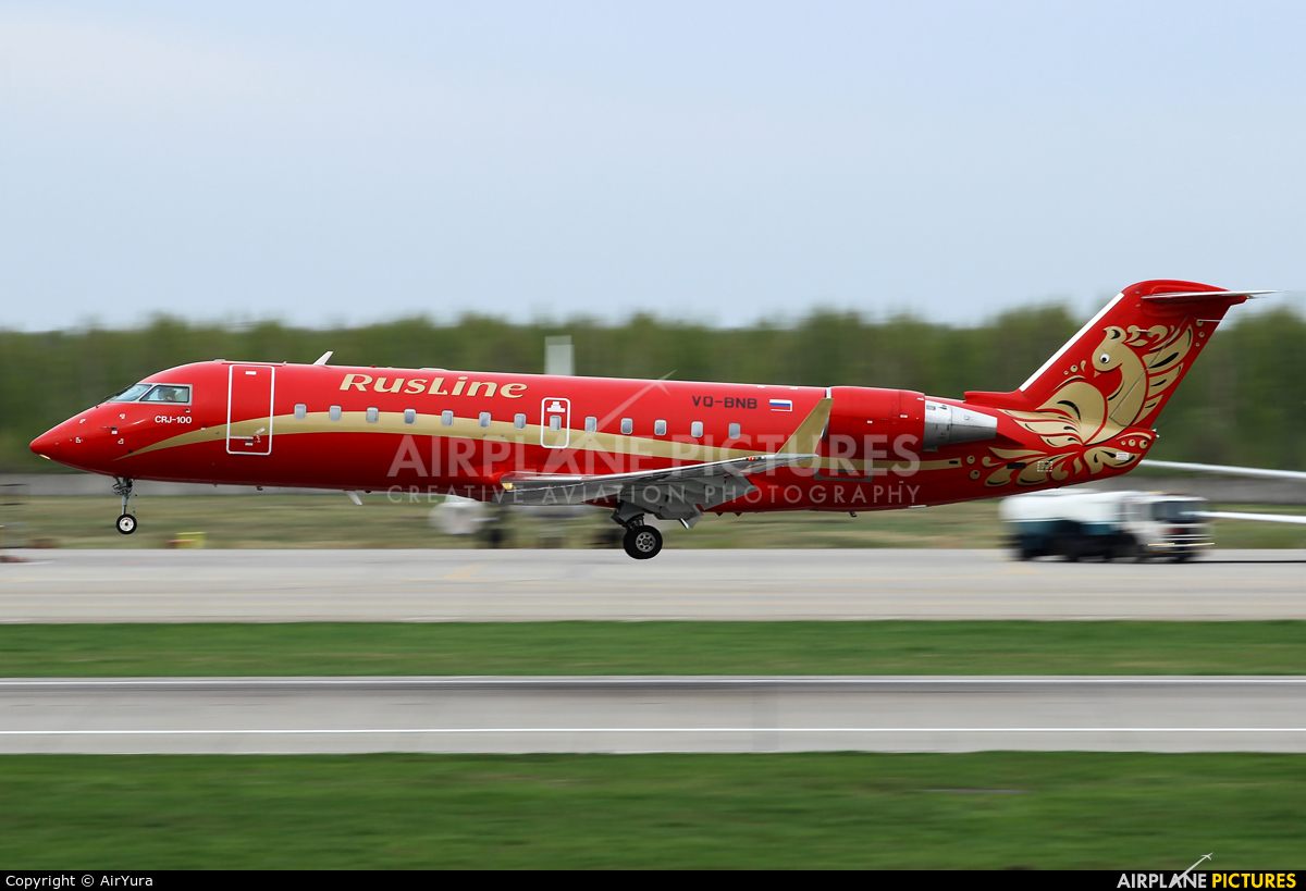 Rusline VQ-BNB aircraft at Moscow - Domodedovo