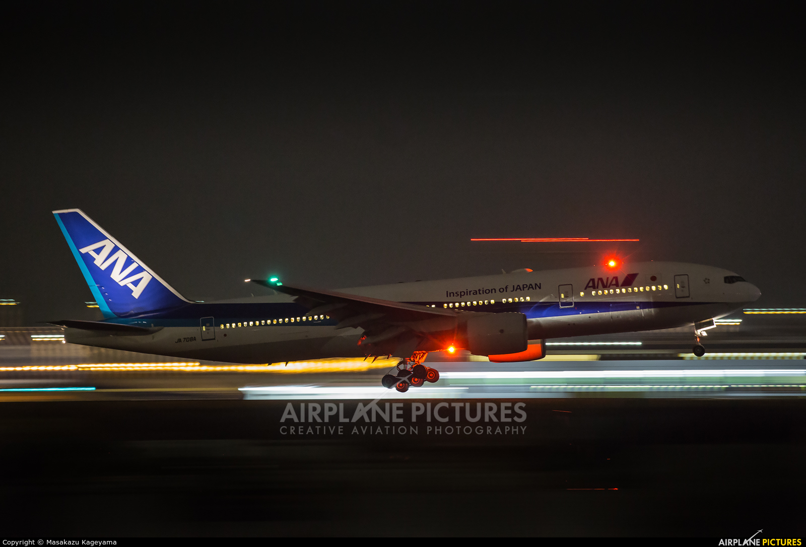 ANA - All Nippon Airways JA708A aircraft at Tokyo - Haneda Intl