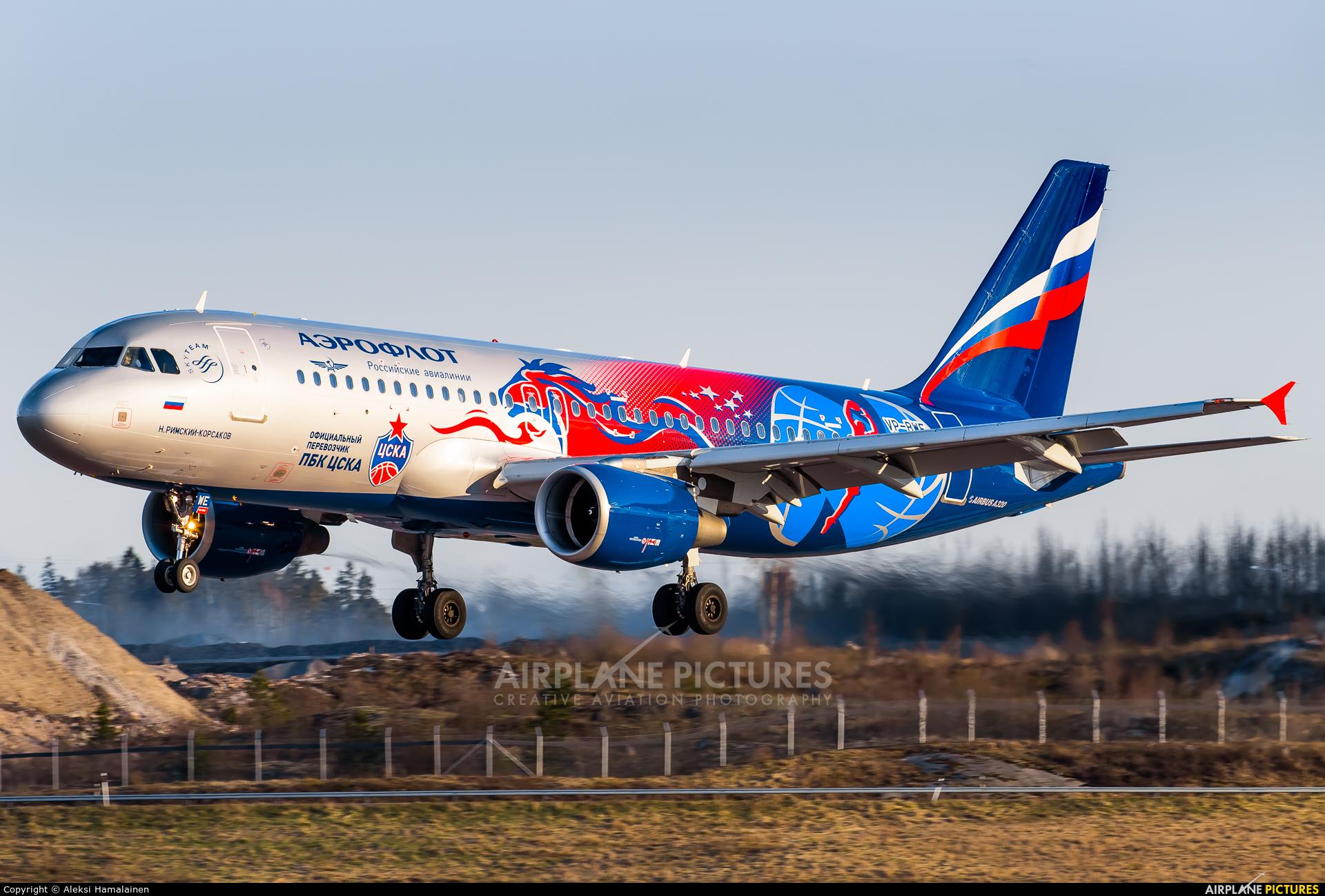 Aeroflot VP-BWE aircraft at Helsinki - Vantaa