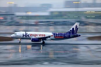 B-LCI - Hong Kong Express Airbus A320