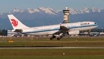 B-5933 - Air China Airbus A330-200 aircraft