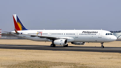 RP-C9902 - Philippines Airlines Airbus A321